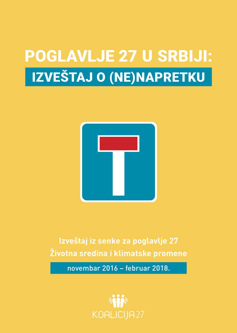 Koalicija 27 Izveštaj-2018-slika